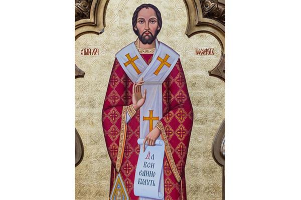 Saints of Vilnius